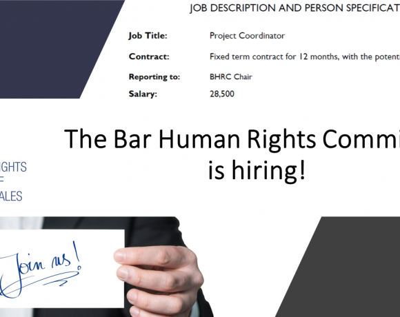 BHRC is Hiring! Project Coordinator applications accepted till 5 August.