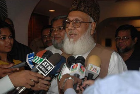 Bar Human Rights Committee calls for Bangladesh to halt execution of Motiur Nizami