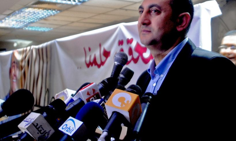 BHRC publishes trial observation report for Egyptian presidential contender