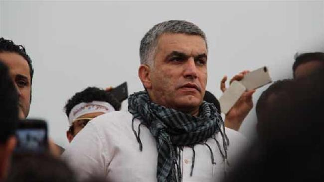 """Nabeel Rajab should not be in prison"" says BHRC Chair Kirsty Brimelow QC"