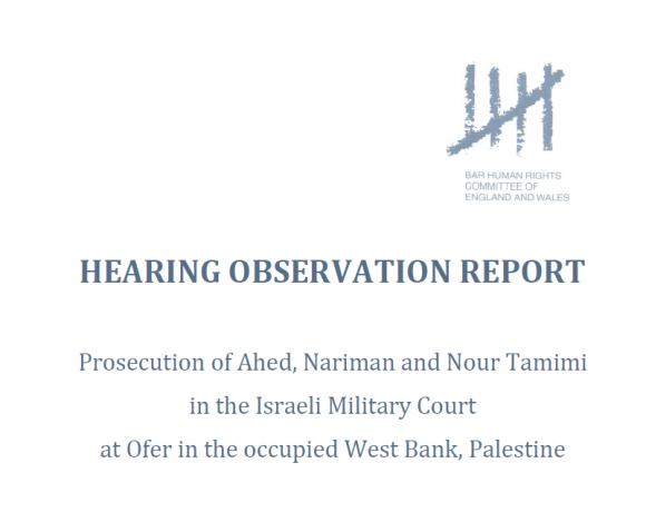 BHRC releases hearing observations for Ahed Tamimi and family
