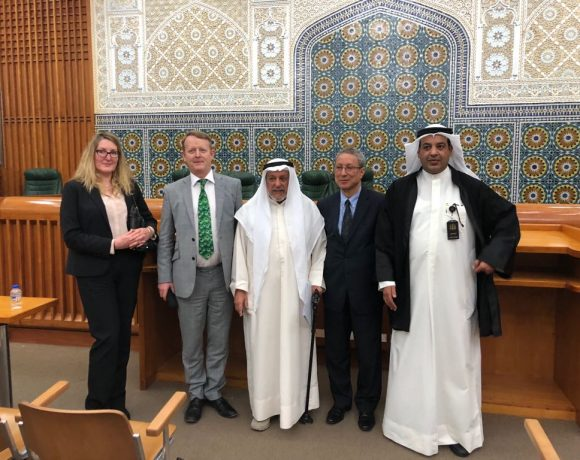 BHRC issues interim report in the trial of Kuwaiti Parliamentarians