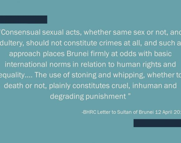 """Bar Human Rights Committee to Brunei: """"Revoke these oppressive and discriminatory laws"""""""