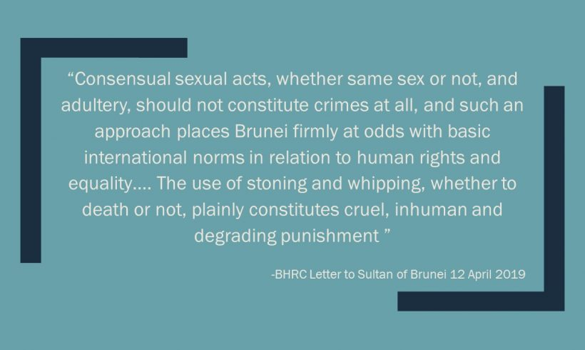 "Bar Human Rights Committee to Brunei: ""Revoke these oppressive and discriminatory laws"""