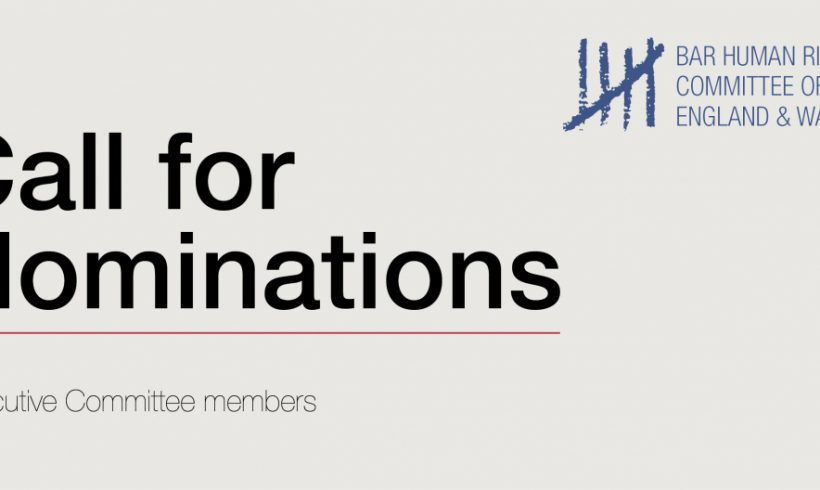 Call for Nominations for BHRC Executive Biannual Election