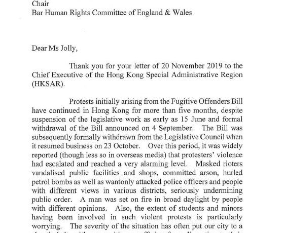 Hong Kong: Response by Chief Executive Carrie Lam to BHRC letter regarding the escalating crisis in Hong Kong
