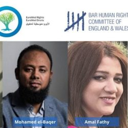 "Event: The ""Chilling Effect"" of Pre-Trial Detention on Human Rights Defenders in Egypt, Wednesday 11 March 2020, 6pm"